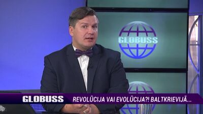 07.08.2020 Globuss 2. daļa