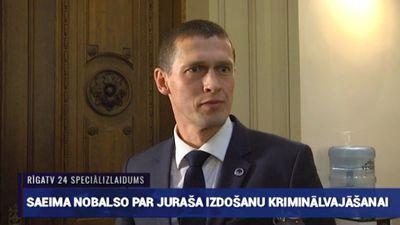 Juraša komentārs pēc Saeimas balsojuma par viņa izdošanu kriminālvajāšanai