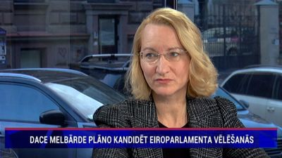 Melbārde par kandidēšanu EP: Nepareizi domāt, ka tā ir aiziešana no Latvijas