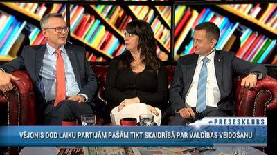 Diskusija: valdība kā autoserviss?