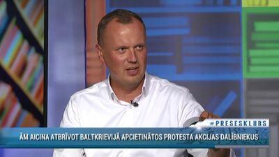 """E. Tavars par Baltkrievijā protesta akciju apcietinājumiem: """"Arī Latvijā mēs daudz kur nerēķinamies"""""""