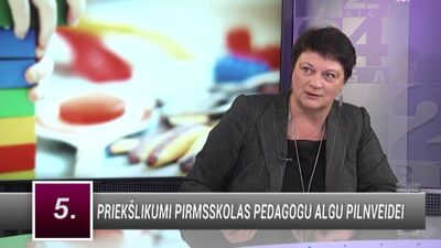 Papule: Atbalstu ideju, ka arī pirmsskolas pedagogiem atalgojumu maksā valsts