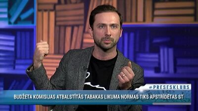 Jānis Puriņš par akcīzes nodokli tabakas izstrādājumiem