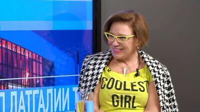 Жанна Дубска о том насколько легко быть имиджмейкером президентов Латвии