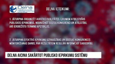 """""""Delna"""" aicina sakārtot publisko iepirkumu sistēmu"""