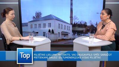 """Duškeviča: Jaunā katlumāja ļaus """"Daugavpils siltumtīkliem"""" veikt siltumenerģiju pastāvīgi"""