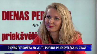 """Lībiņa Egnere: """"Prieks, ka Saeima lems par atklāta valsts prezidenta ievēlēšanu!"""""""