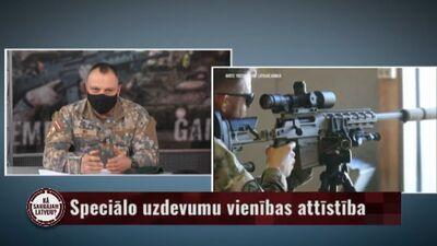 04.01.2021 Kā sargājam Latviju?