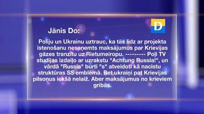 """Sabiedrības attieksme pret """"Nord Stream 2"""""""