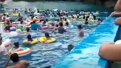 Ķīnā ūdens atrakciju parkā ievainoti 44 cilvēki