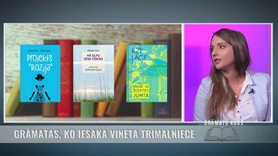 Grāmatas, ko iesaka Vineta Trimalniece