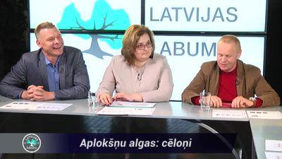 04.10.2017 Latvijas labums 2. daļa