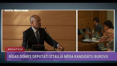 Speciālizlaidums: RD ārkārtas sēde - Rīgas mēra vēlēšanas 1. daļa
