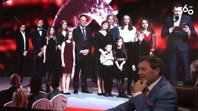 """Par ko Mārtiņa Dzierkaļa ģimene ieguva """"Latvijas lepnums 2018"""" balvu?"""