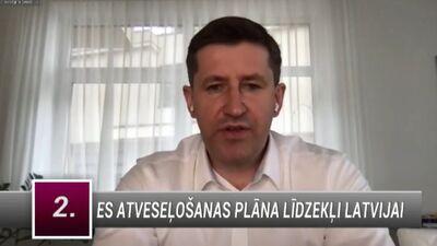 Vjačeslavs Dombrovskis: Grants nav dāvana, bet aizdevums