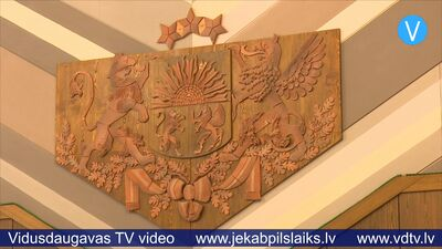 26.02.2020 Pašvaldību vērtējums par Saeimas komisijas sēdi