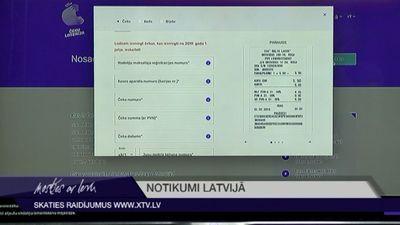 Latvijā sāk darboties čeku loterija