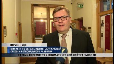 28.01.2020 Латвийское время