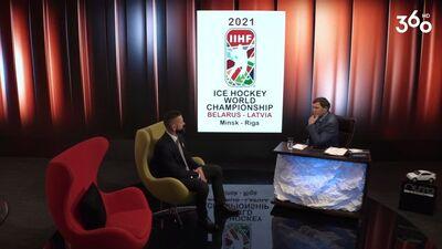 Vai zināji, ka pasaules hokeja čempionāta logo ir tapis Latvijā?