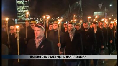 11.11.2019 Латвийское время