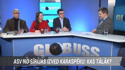 22.02.2019 Globuss 1. daļa