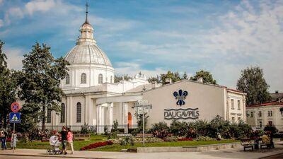 Latvijas ainavu arhitektūras balvai pretendē arī Daugavpils