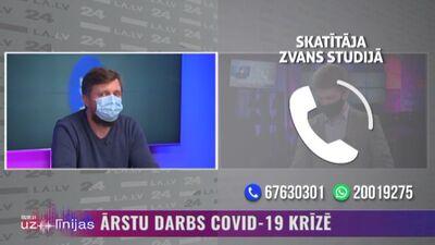 Ko darīt, ja pēc vakcinēšanās pret Covid-19 parādās temperatūra un citas sūdzības?