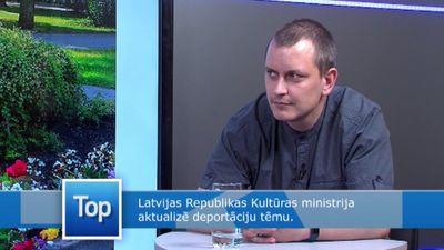 17.06.2019 TOP Latgale