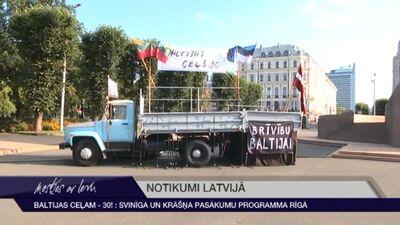 Baltijas ceļam - 30! Svinīga un krāšņa pasākumu programma Rīgā