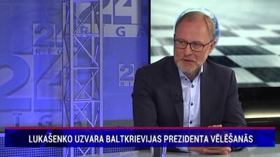 Vai Latvijai ir īpaši jasatraucās par Baltkrievijas notikumiem?