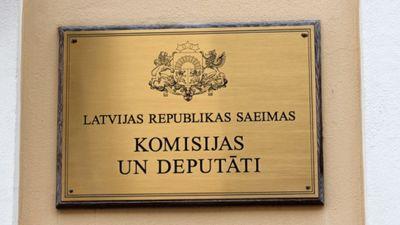 Ir iecere apvienot Saeimas komisijas, vēsta Strīķe