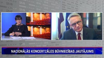 Puntulis: Nacionālās koncertzāles būvniecības jautājumā nekas nav mainījies