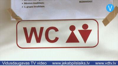 04.02.2020 Jēkabpils autoostā novērstas īslaicīgas problēmas