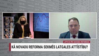 Edmunds Teirumnieks par ES atveseļošanās mehānisma līdzekļiem Latgales reģiona attīstībai