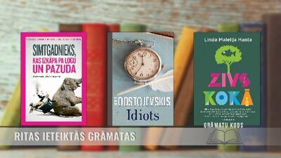Grāmatas, ko iesaka stiliste Rita Erdmane