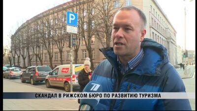 04.02.2020 Латвийское время