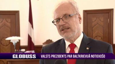 Latvijas prezidents komentē Baltkrievijā notiekošo