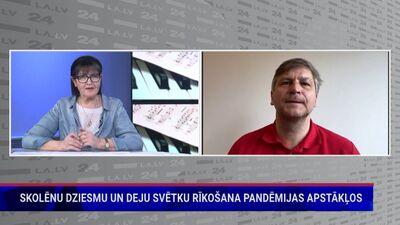 Teterovskis: Maija beigās jāpieņem gala lēmums par Skolēnu dziesmu un deju svētkiem