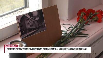 Speciālizlaidums: Protests pret Latvijas Komunistiskās partijas centrālās komitejas ēkas nojaukšanu