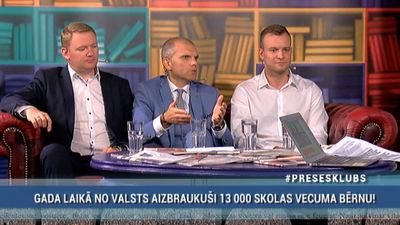 Rostovskis: Uzņēmējiem jāpalielina produktivitāte, lai varētu maksāt darbiniekiem lielākas algas