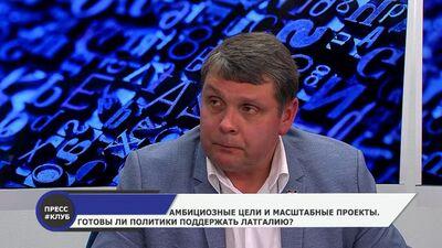 Адамович: Даугавпилсский аэропорт в Латгалии должн быть!