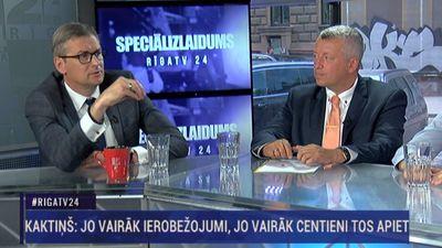 Speciālizlaidums: Kontrabanda Latvijā - izaicinājumi, cīņa un riski 2. daļa
