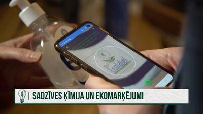 Mobilā lietotne ekomarķējumu atpazīšanai