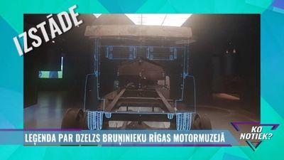 """""""Leģenda par dzelzs bruņinieku"""" - interaktīva izstāde Rīgas Motormuzejā"""