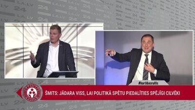 Asa diskusija starp deputātiem Šmitu un Feldmanu par finansējuma piešķiršanu partijām