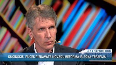 Turlajs: Novadu reforma ir sen nobriedis pasākums