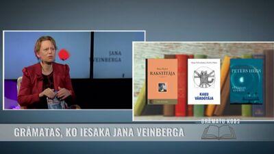 Grāmatas, ko iesaka rakstniece Jana Veinberga
