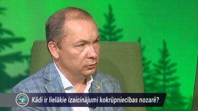 11.09.2019 Latvijas labums 2. daļa