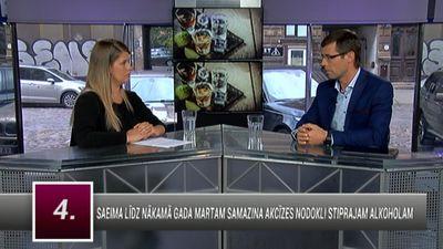 Baltijas valstīm jādomā par nodokļu harmonizāciju, pauž Zeps