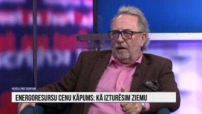 Pēteris Šmidre uzskata, ka Latvijas energoresursu piegādātājiem jāveic starptautisks audits